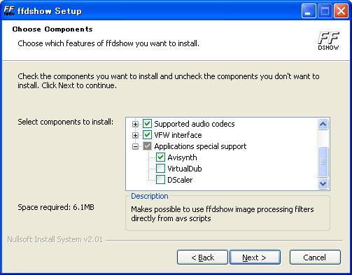 ffdshow_install003d.png