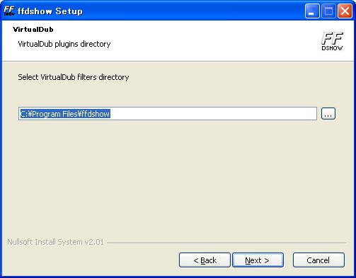 ffdshow_vdub_directory.png