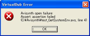getsystemenv_error.png
