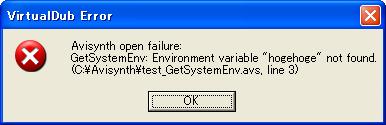 getsystemenv_error_v0_1_1.png